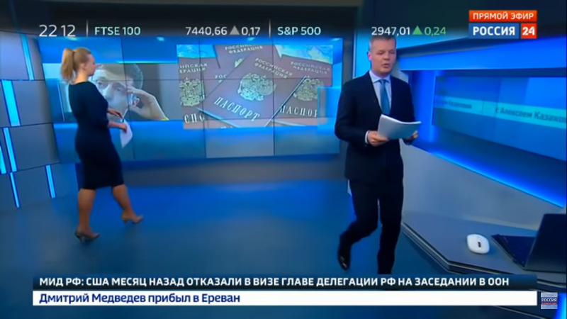 Screenshot from Russian State TVs national news declaring Elena Ivanova and her escape from Russia, fake news